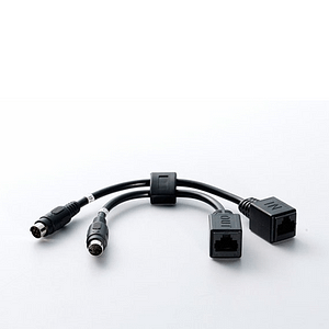Lumens VISCA Cable Extender (VC-AC07)